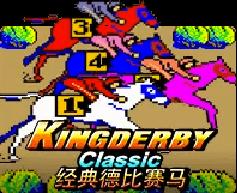 kingderby classic