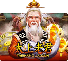 taishanglaojun