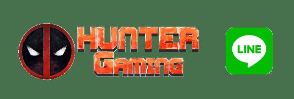 ติดต่อ Hunter-gaming