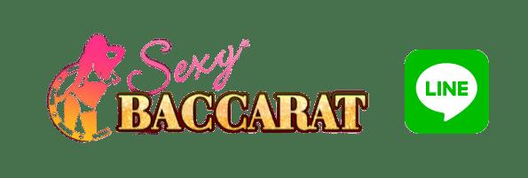 ติดต่อ Sexy-baccarat